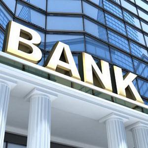 Банки Абакана