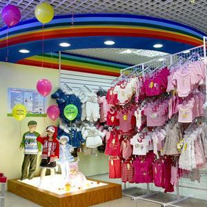 Детские магазины Абакана