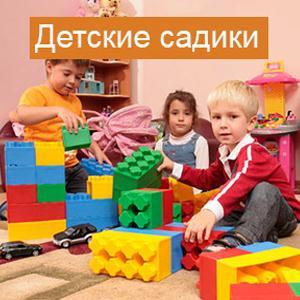 Детские сады Абакана