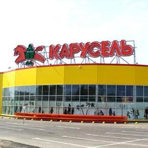 Гипермаркеты Абакана