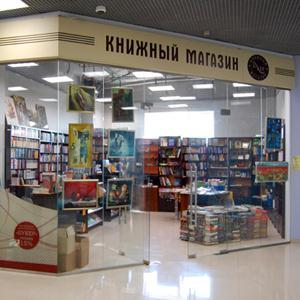 Книжные магазины Абакана