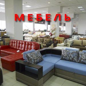Магазины мебели Абакана