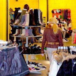 Магазины одежды и обуви Абакана