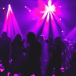 Ночные клубы Абакана
