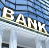 Банки в Абакане