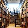Библиотеки в Абакане