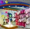 Детские магазины в Абакане