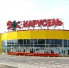 Гипермаркеты в Абакане
