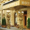 Гостиницы в Абакане