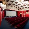 Кинотеатры в Абакане