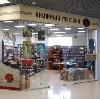 Книжные магазины в Абакане