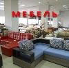 Магазины мебели в Абакане
