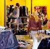 Магазины одежды и обуви в Абакане