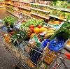 Магазины продуктов в Абакане