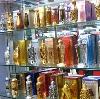 Парфюмерные магазины в Абакане