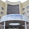 Поликлиники в Абакане