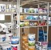 Строительные магазины в Абакане