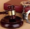 Суды в Абакане