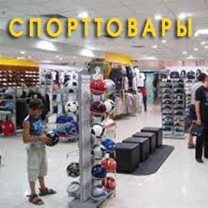 Спортивные магазины Абакана